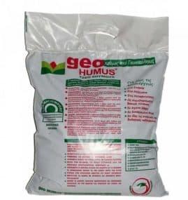 χούμους geo humus